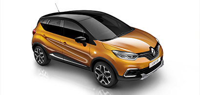 All-New Renault CAPTUR gallery